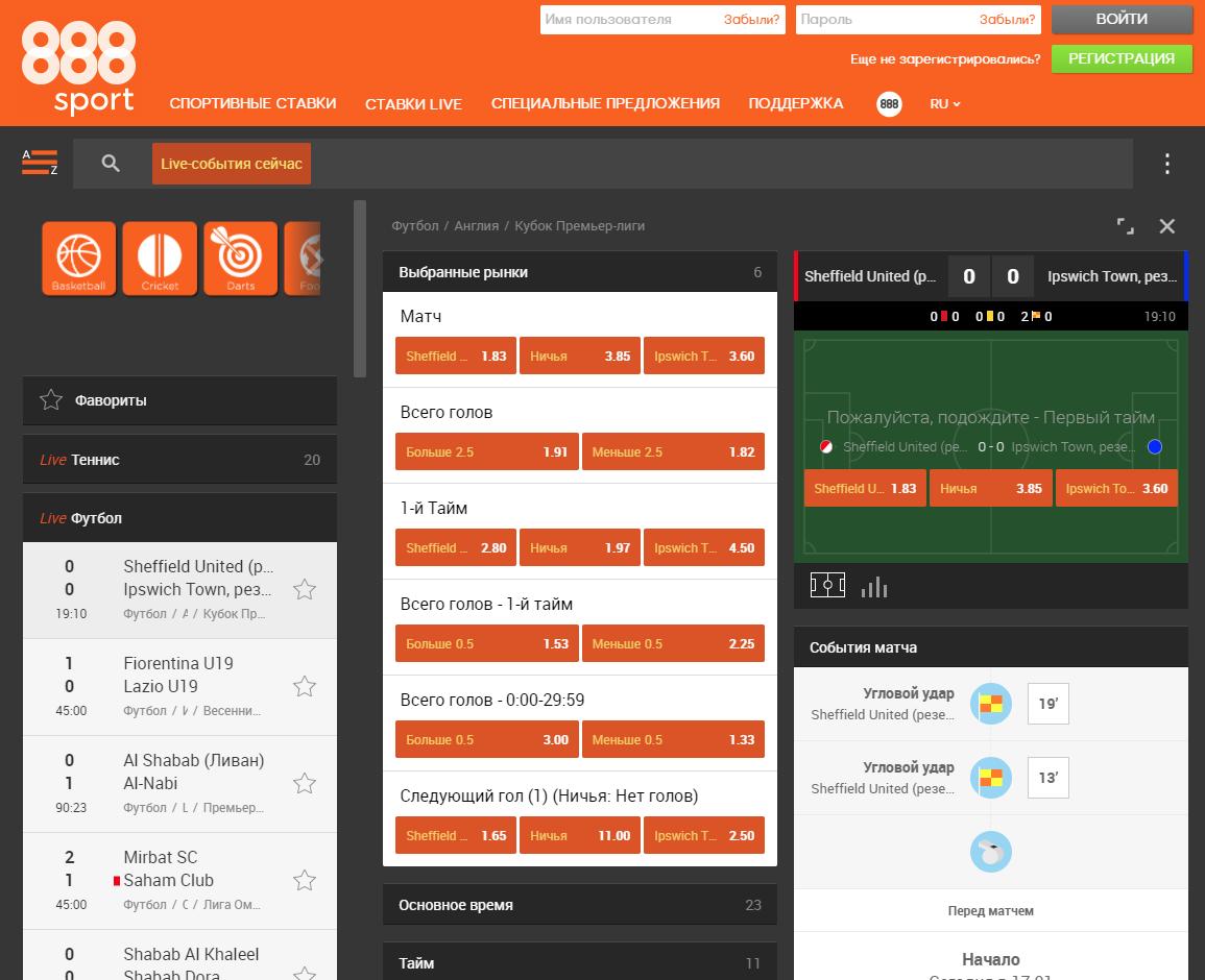 betting-888sport