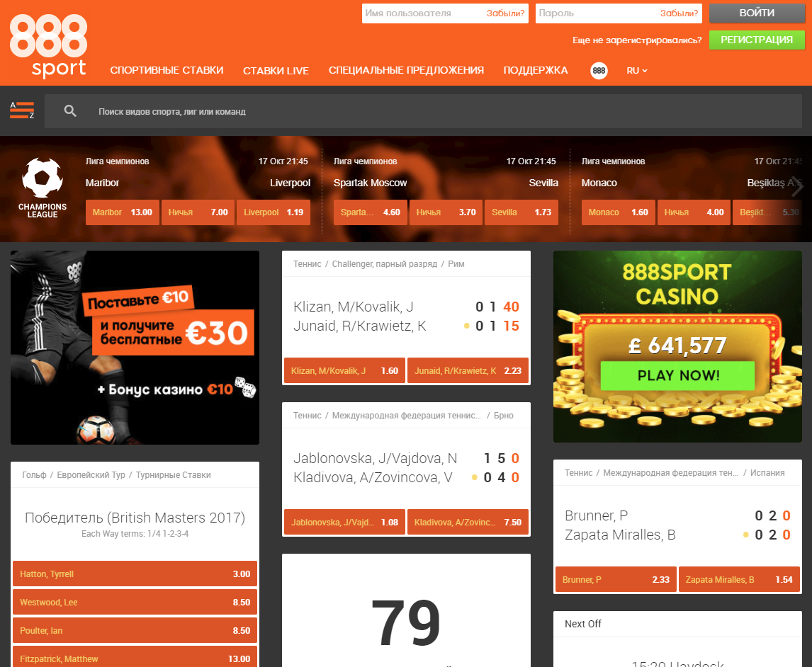 website-888sport